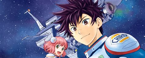 Astra Lost in Space Anime to have its Broadcast Debut in July